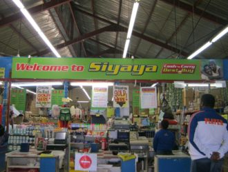 Siyaya Best Buy Cash